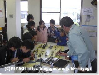 小学5年生が株式会社ミヤギに社会科工場見学で来社されました。